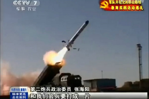 原文配图:长剑10巡航导弹发射影像曝光。