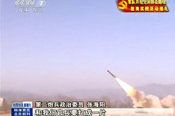 原文配图:官方首次曝光长剑10巡航导弹发射影像。