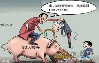 转基因大米的数字标志_中国儿童试验转基因大米