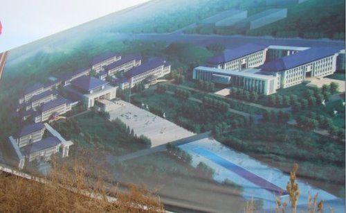 乌兰察布市政府大楼