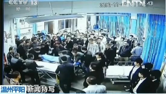 两干部为救孕妇遭车祸身亡 离世前抢救画面曝光(组图)