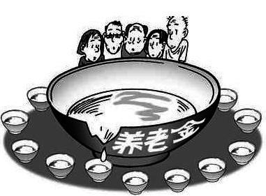 """养老并轨试点五年无进展 仅广东开始""""破冰""""[图]"""