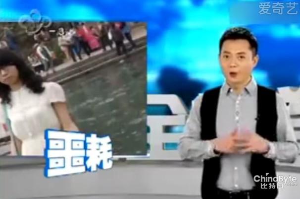 武汉女大学生遇害返途中身亡 漆黑夜晚成了凶手下手良机?(组图)