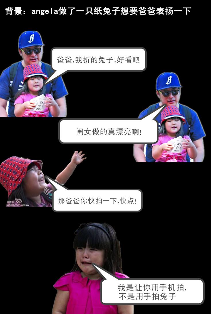 李湘为女儿angela鸣不平 爸爸去哪儿宝宝PK秀(组图)
