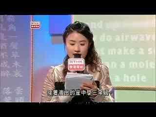 香港中学生朗诵网络爆红 夸张表情笑翻小伙伴(组图)