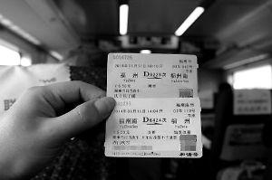 """记者化名""""庆丰包子铺""""也能买票 车站回应(图)"""