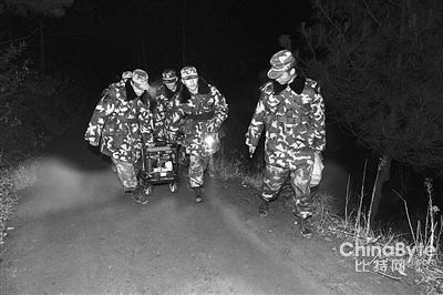 贵州凯里爆炸案死亡人数升至15人 拘留嫌犯8人
