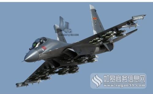 的俄罗斯苏-47金雕战机; 中国歼16; 苏47战机;