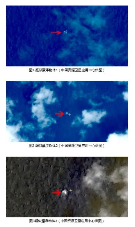 马方:中国卫星所拍图片信息是错的 未搜查飞行员家_图1-1