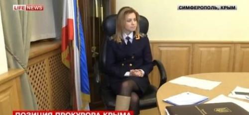 纳塔莉娅・波克洛恩斯卡娅:美丽挽救世界的美女检察长