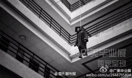 广州美院上吊女尸太恐怖 原来只是毕业作品(组图)