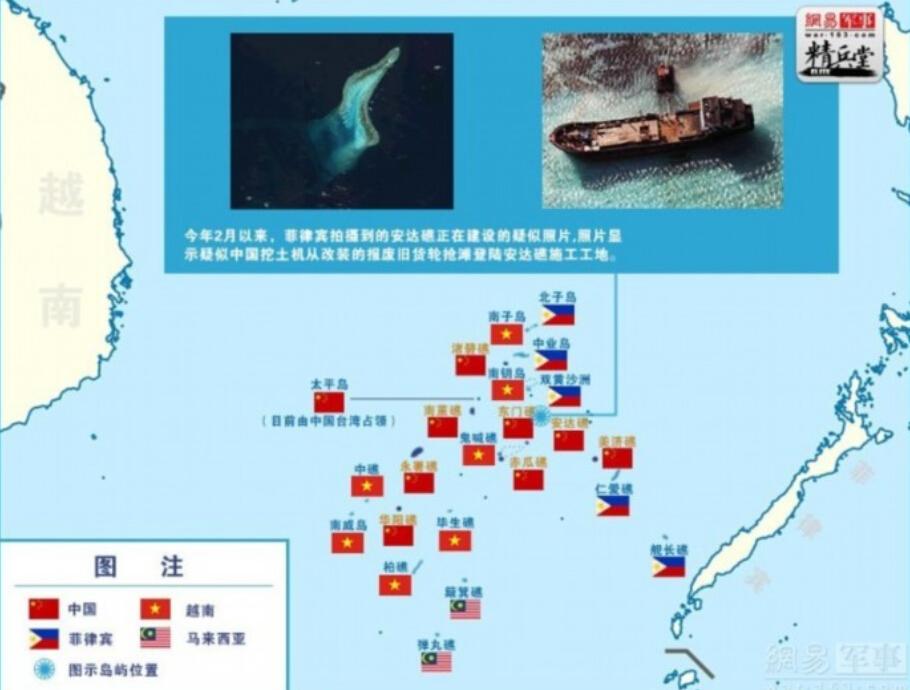 币南海填海造岛