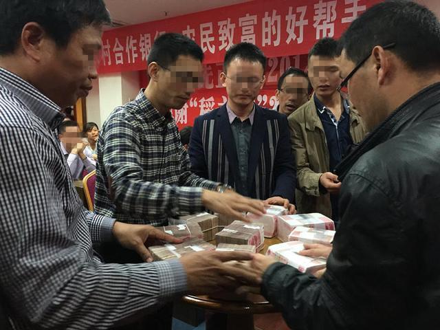 江西80余位种粮能手获288万年终奖 组团游海南