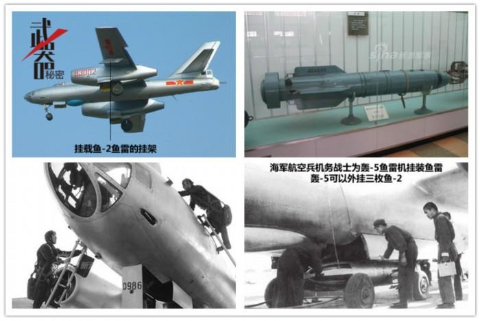 中国强5强击机发展史(高清组图)