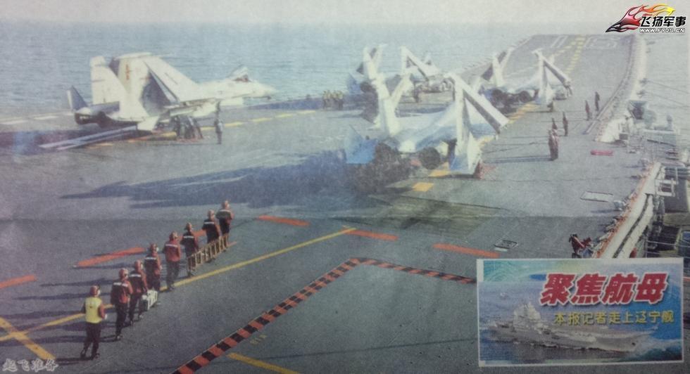 俄媒:中国航母空中掩护手段发展迅速 下艘航母装弹射器_图1-1