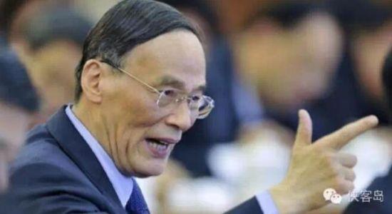 媒体揭秘王岐山如何挑选纪检组长:老成持重 火眼金睛_图1-1