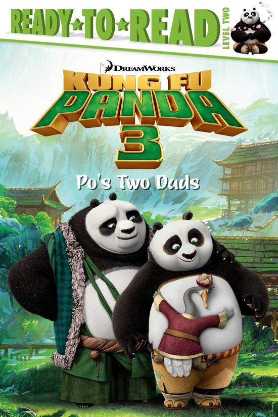 """瞄准中国市场 梦工厂为《功夫熊猫3》下血本""""赌""""一把_图1-1"""