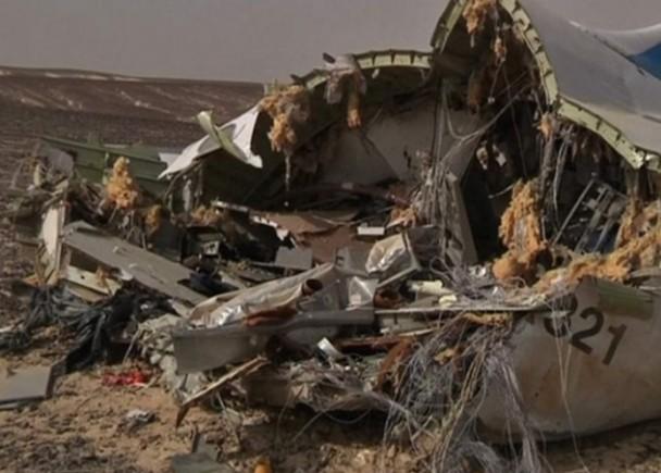 俄罗斯客机空难:IS发布土制炸弹照片 声称用于击落客机_图1-2