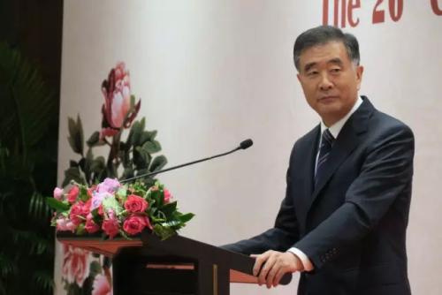 美国向中方承诺:将继续探讨出口管制问题 并尽快达成一致_图1-1