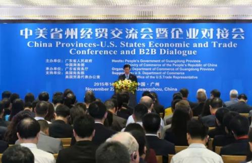 美国向中方承诺:将继续探讨出口管制问题 并尽快达成一致_图1-2