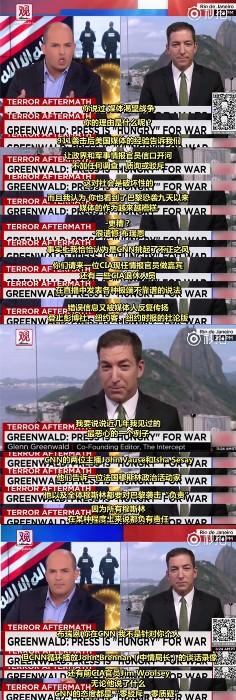 CNN主播问巴黎恐袭后谁在激化矛盾 嘉宾答:CNN_图1-2