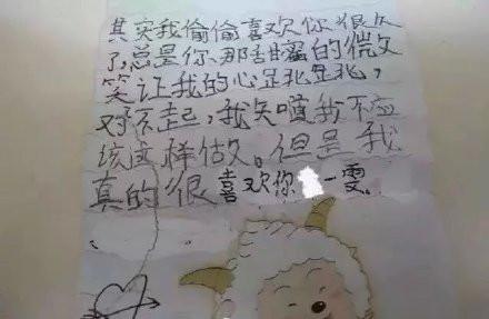 小学生情书网络走红,撩妹实力完虐单身狗!