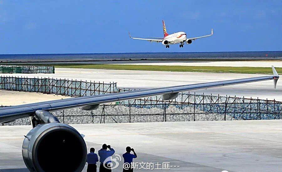 网友拍摄永暑礁机场.