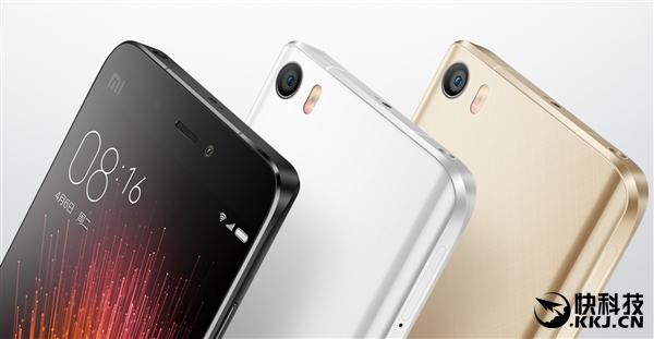 最美小米手机啥样?小米5高清图赏:真漂亮!