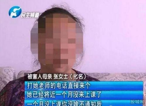 乱伦6655_男子欲性侵被脱光游街 盘点惊世强奸乱伦案(组图)