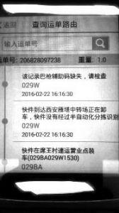 从西安发往深圳的包裹中途被打开,失主说:里面一个钻石戒指和一个钻石吊坠不翼而飞,价值约30万元;顺丰快递说:保价只保了5000元,只能赔2万。