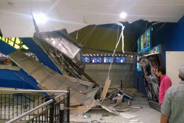 南美洲厄瓜多尔发生7.8级强烈地震。(图/推特)