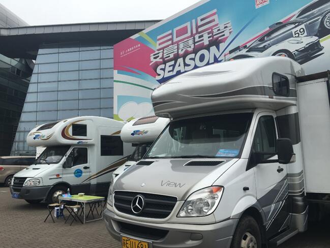 国际房车露营博览会惊现玛卡产品,黑金根玛卡倡导户外旅游健康新理念