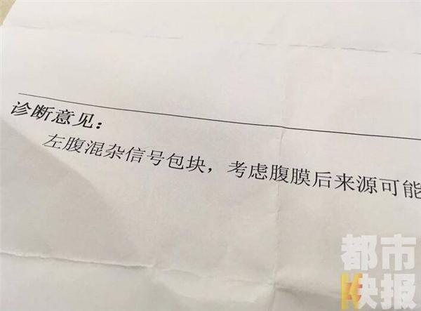 """陕西孕妇产下罕见胎中胎 男婴腹中""""怀""""胎儿(组图)"""