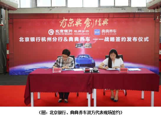 北京银行怎么样|优缺点 北京银行员工评价 大街网