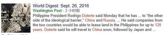菲律宾总统:将允许中国俄罗斯租土地 最高120年_图1-2