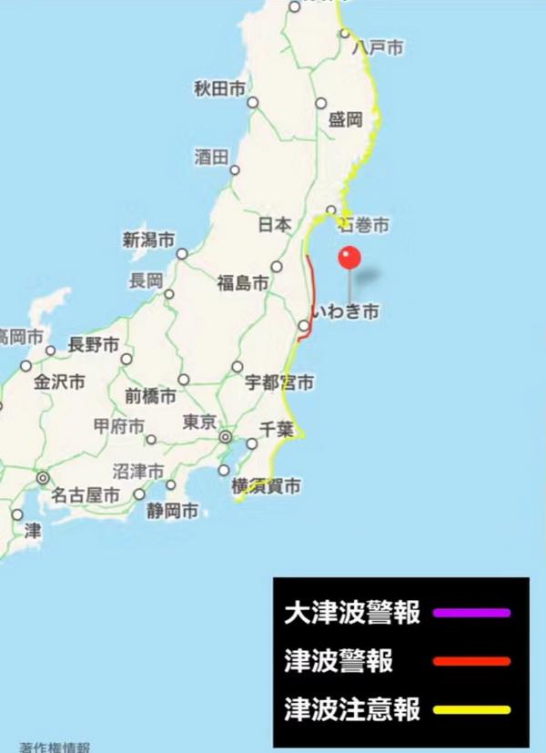 日本福岛县发生7.3级地震 多处震感强烈 NHK发海啸警报_图1-1