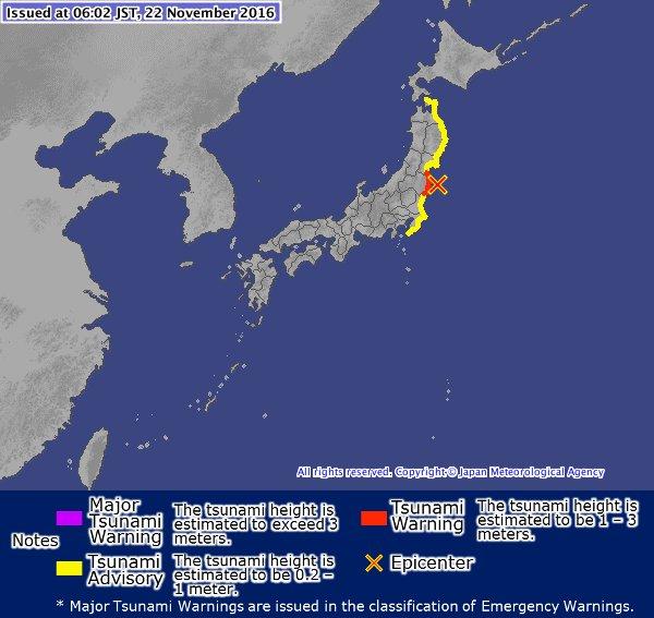 日本福岛县发生7.3级地震 多处震感强烈 NHK发海啸警报_图1-2
