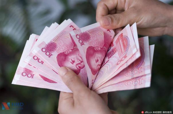 加入WTO15年 中国赚了多少?全世界赚了多少?_图1-1