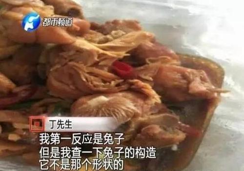 黄焖饭吃出带牙肉