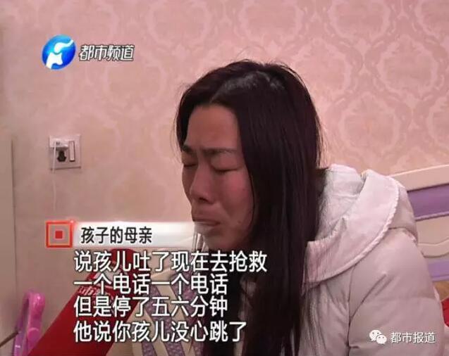 安阳5岁男童幼儿园内离奇死亡 监控疑似被人关闭