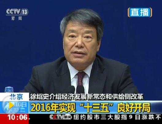 发改委:中国经济不会塌方下滑 房价已有效控制_图1-1