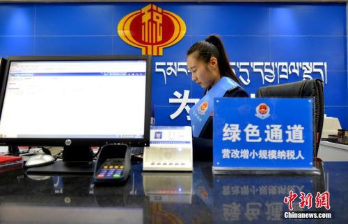 发改委:中国经济不会塌方下滑 房价已有效控制_图1-2