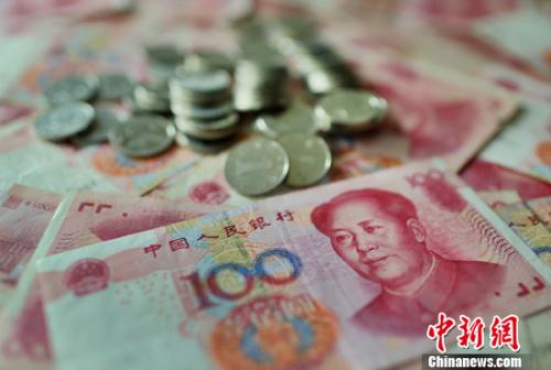 发改委:中国经济不会塌方下滑 房价已有效控制_图1-4