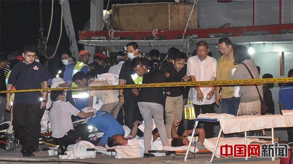 马来西亚沉船事件续:肇事快艇或非法载客 船长等人被捕_图1-1