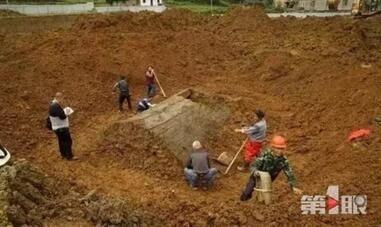 重庆发现东汉古墓