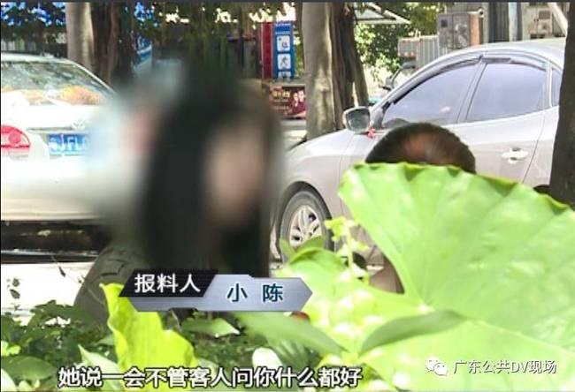 广州卖卵黑市:少女卖卵一次赚1.5万 有人差点丢命_图1-2
