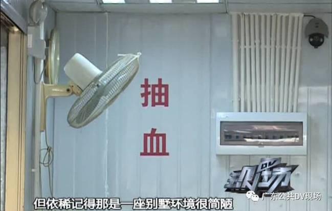 广州卖卵黑市:少女卖卵一次赚1.5万 有人差点丢命_图2-2