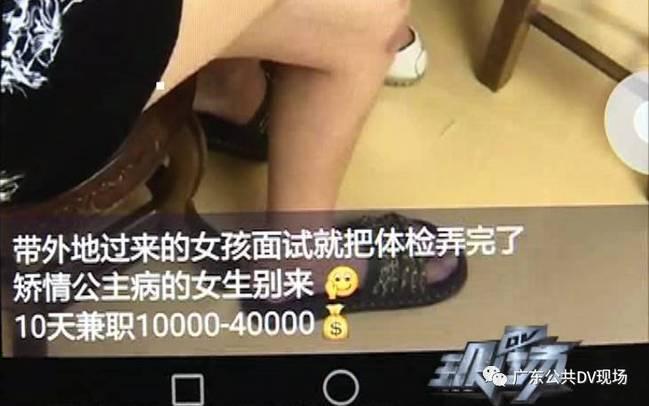 广州卖卵黑市:少女卖卵一次赚1.5万 有人差点丢命_图3-11