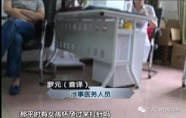 广州卖卵黑市:少女卖卵一次赚1.5万 有人差点丢命_图3-13