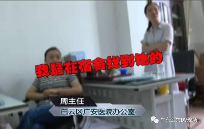 广州卖卵黑市:少女卖卵一次赚1.5万 有人差点丢命_图3-17
